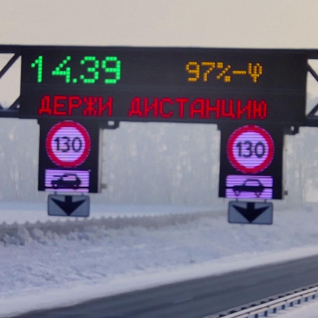 АвтоУраган фиксирует нарушения скоростного режима, обозначенные знаками переменной информации